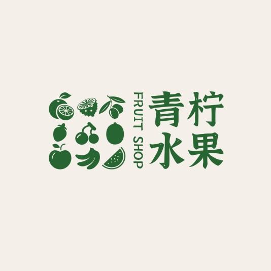 手绘餐饮美食水果店LOGO模板