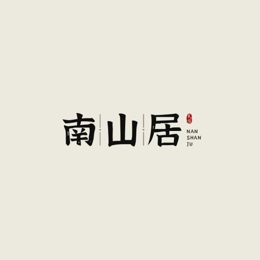 中国风地产家居民宿LOGO模板