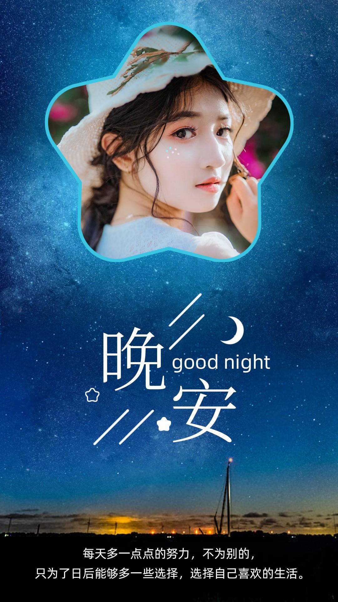 励志早晚安