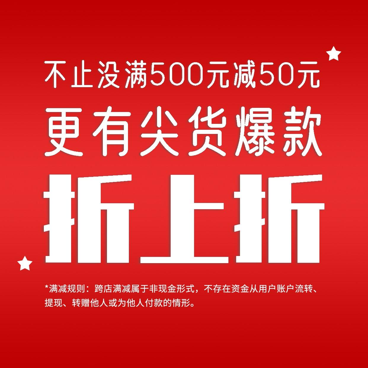 扁平市场营销促销方形海报