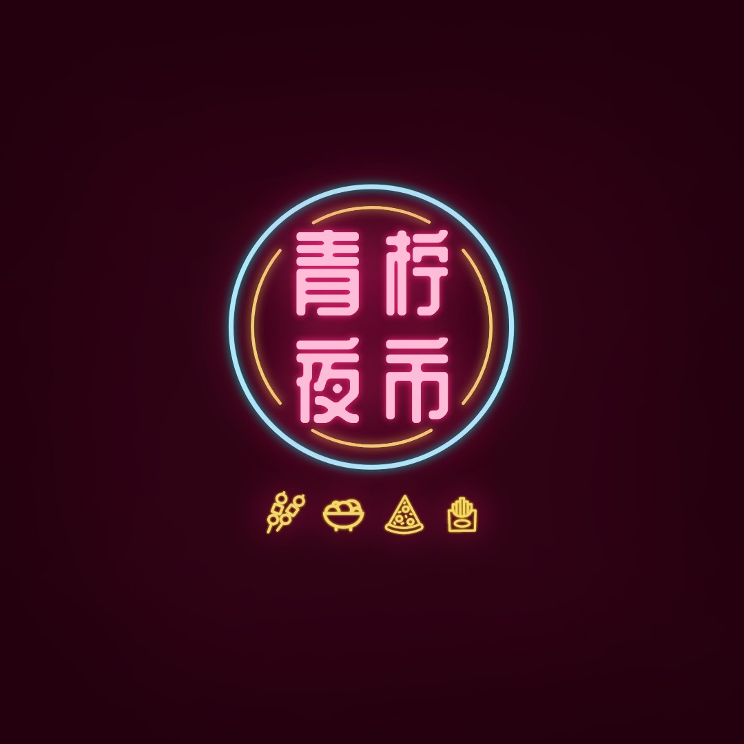 质感餐饮美食店铺LOGO