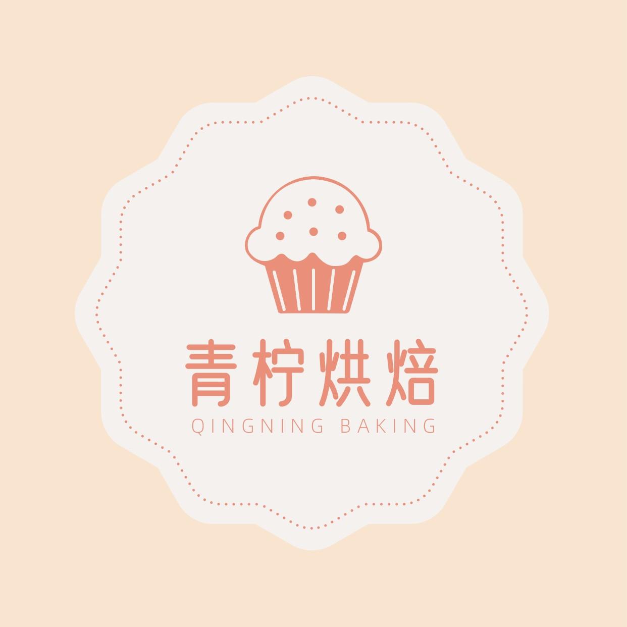 可爱餐饮美食蛋糕LOGO