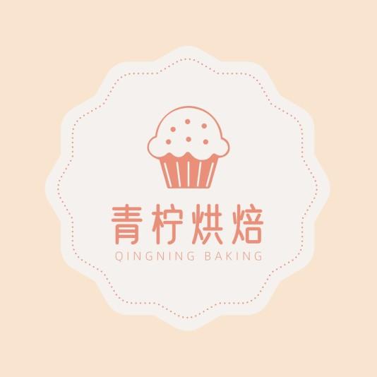 可爱餐饮美食蛋糕LOGO模板