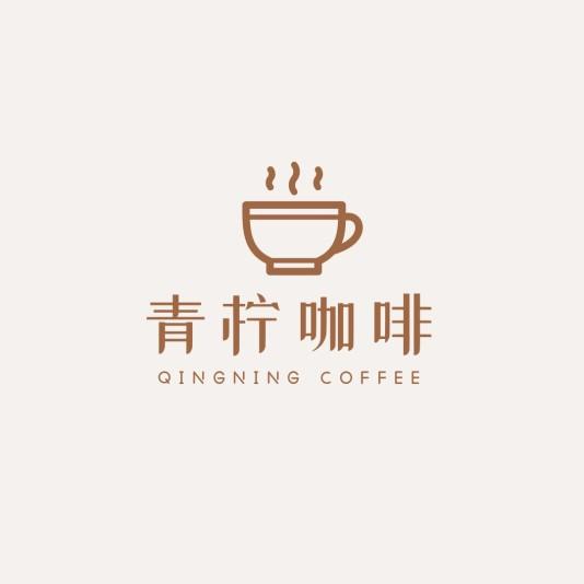 简约餐饮美食咖啡LOGO模板