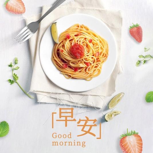 小清新餐饮美食美食方形海报模板