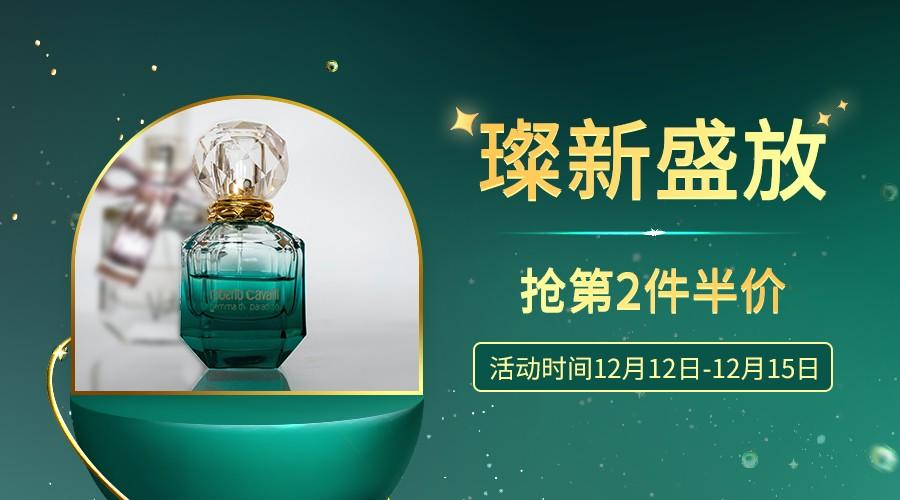 酷炫美容美妆推荐banner