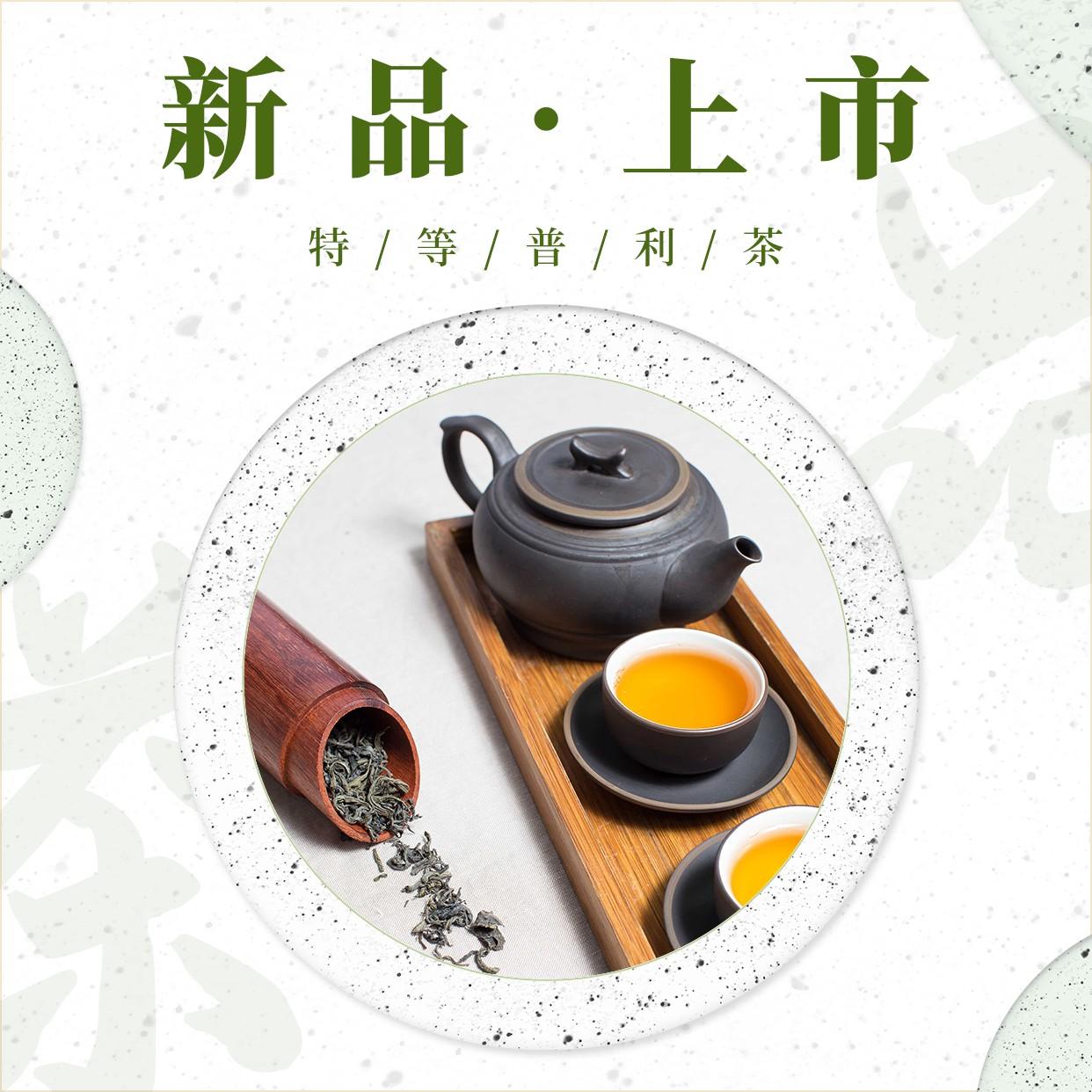 文艺餐饮美食推荐方形海报