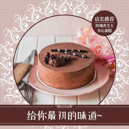 文艺餐饮美食蛋糕方形海报模板