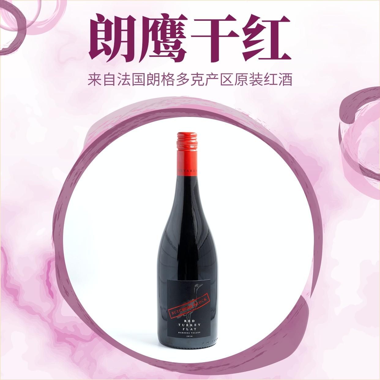 时尚餐饮美食红酒方形海报