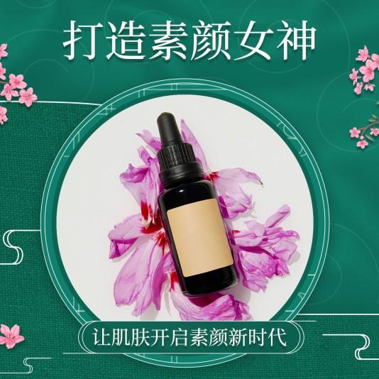 中国风美容美妆素颜女神方形海报模板