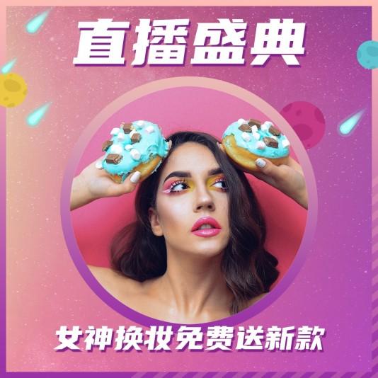 酷炫教育培训美女人物海报模板