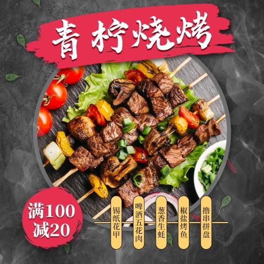 扁平餐饮美食推荐方形海报模板