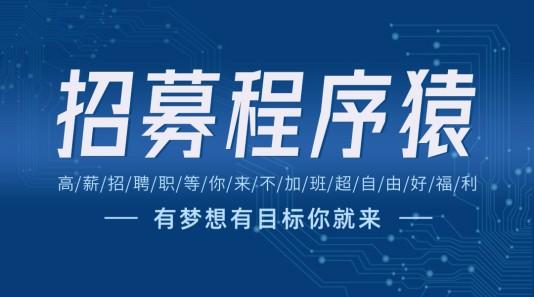 酷炫IT互联网banner模板