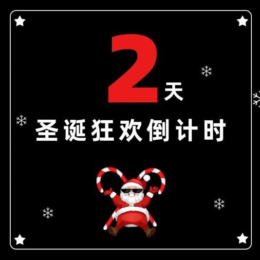 黑金圣诞倒计时方形海报模板
