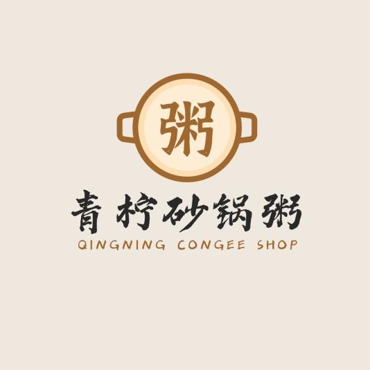 简约餐饮美食粥店LOGO模板