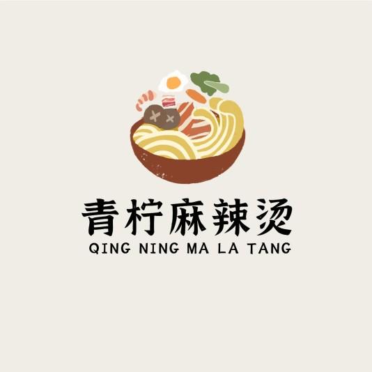 手绘餐饮美食麻辣烫LOGO模板