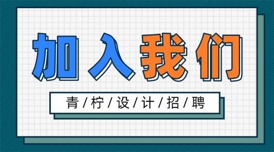 扁平企业商务互联网banner模板