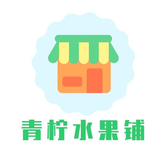 卡通生鲜超市蔬菜水果LOGO模板