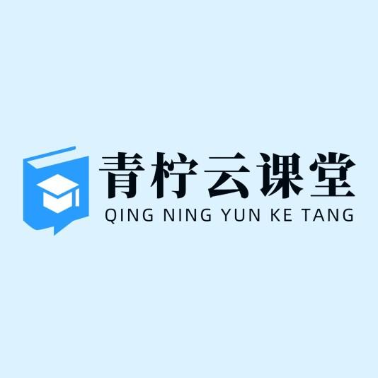 扁平教育培训教育LOGO模板