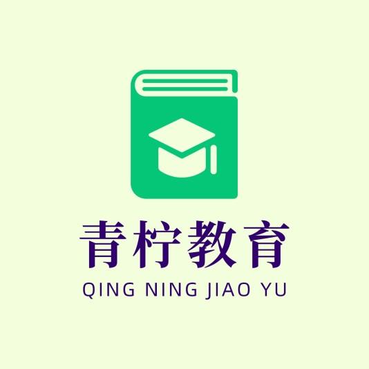简约教育培训教育LOGO模板