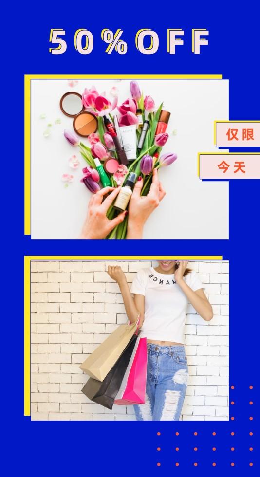 时尚服饰箱包购物拼图模板