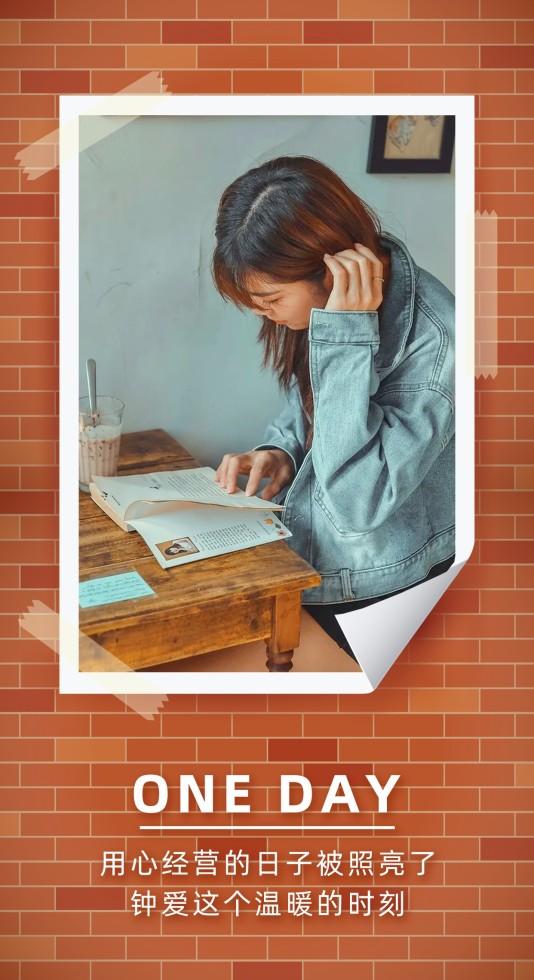 文艺休闲娱乐读书拼图模板