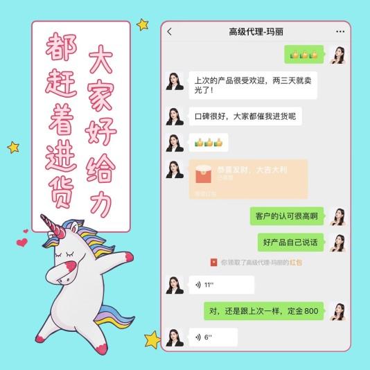 卡通微商团购晒单爆单方形海报模板