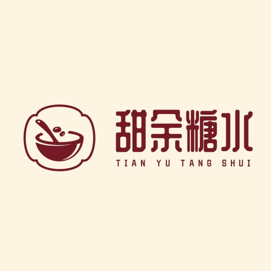 中国风餐饮美食糖水LOGO模板