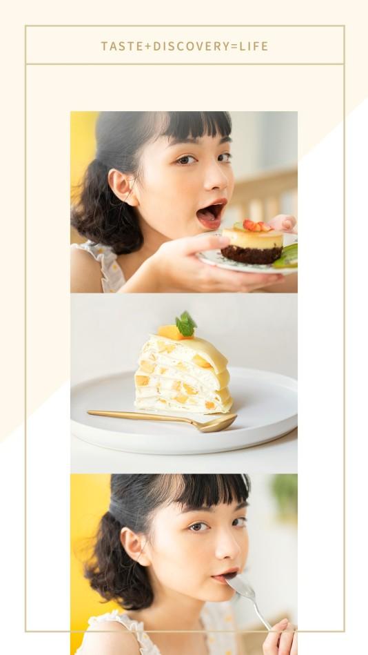 小清新餐饮美食美食打卡拼图模板