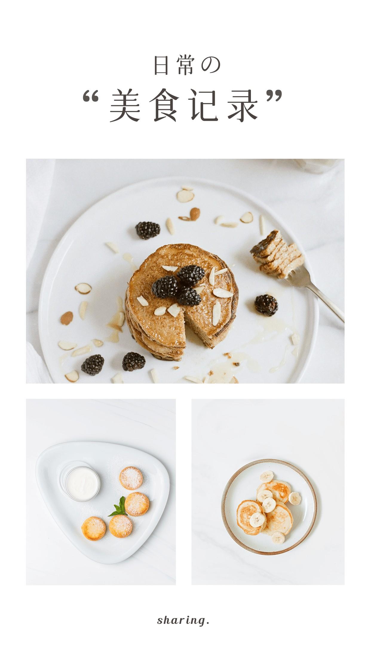 简约餐饮美食美食打卡拼图